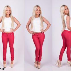 Pantaloni noi pentru femei