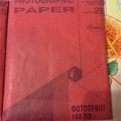 Φωτογραφικό χαρτί