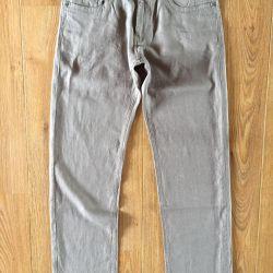 Prada Lenjerie Jeans