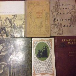 Η Έρια του Σαίξπηρ, ο Τερβάντες, ο Άντερσεν, το Φοφισίν, ο Μαγκάμ