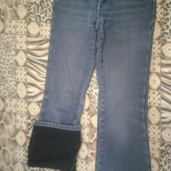 Jeans with fleece
