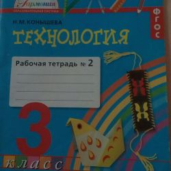 Workbook 3kl