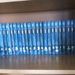 Pırlanta koleksiyonu Klasikler. 24 cilt