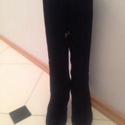 Vichini Boots