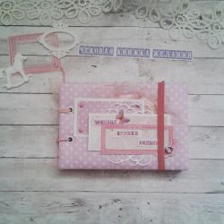 The checkbook of desires. CHILDREN'S