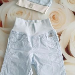 Children's branded pants + gift