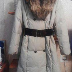 BAON παλτό κάτω σακάκι
