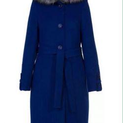 Selling a new coat.