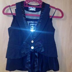 School vest black128