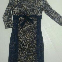 Φόρεμα Liu-Jo (Ιταλία)