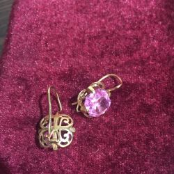 Gold earrings ONLY TODAY 8000