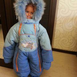 Χειμώνας Kiko στα 74-80cm. Φάκελος