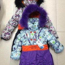 Kış için yeni ısınma ceket