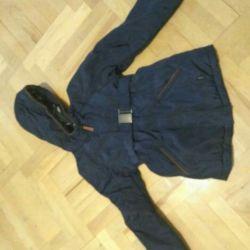 Jacket company Guliver
