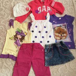 Baby stuff pack