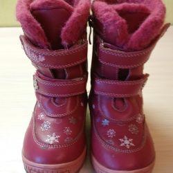 Warm shoes 28 solution (17.5 cm)