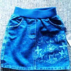 Новые юбочки