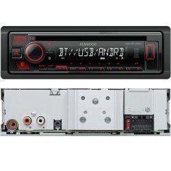 Kenwood KDC-BT430U CD Player with Radio USB/AUX/BT