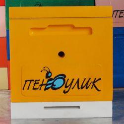 Beehive for 8 frames single box dadan