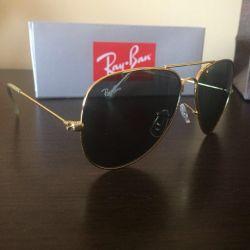 Ray Ban gözlükleri