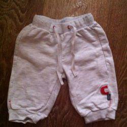 Παιδικά παντελόνια