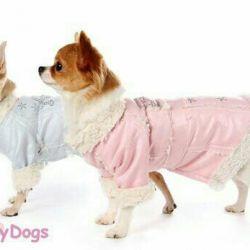 Koyun derisi monteli pembe (köpekler için kıyafetler)