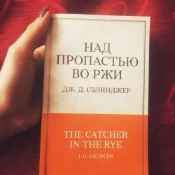 J. Salinger tarafından