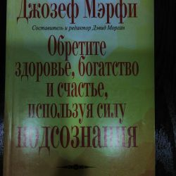 Joseph Murphy Find health, wealth and happiness