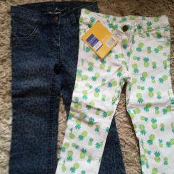 Jeans New 86, Lupilu Germany