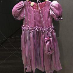 Φόρεμα με τσάντα