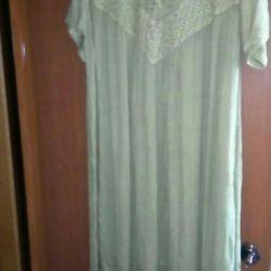 Νέο φόρεμα Ινδία