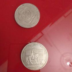 Hatıra ruble, 2 adet kaldı
