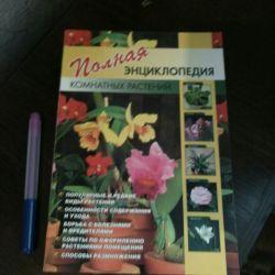 Complete Encyclopedia of Indoor Plants