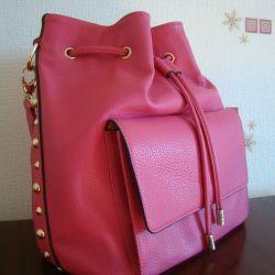 👛 New summer bag