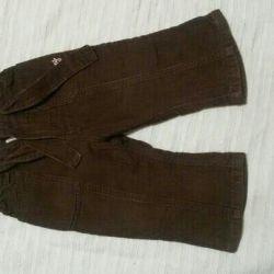 Αντρικά παντελόνια NM