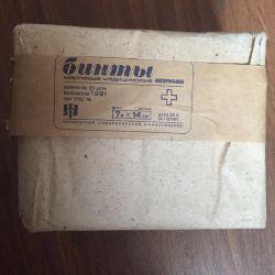 Бинты 20 шт/1 упаковка