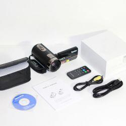 Delivery Video camera Full HD 24MP Besteker