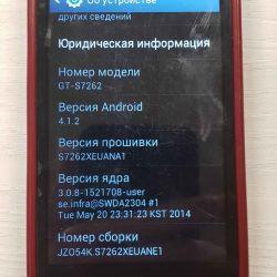Смартфон Samsung Galaxy Star Plus GT-S7262