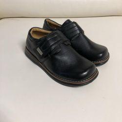 Çocuk botları