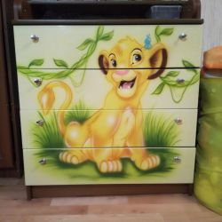 Chest of drawers URGENT