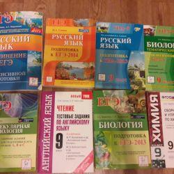 Literatură care se pregătește pentru examen