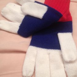 Γάντια τρίχρωμου