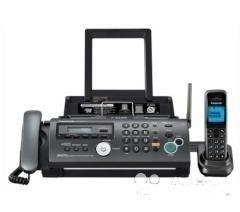 New fax Panasonic KX-FC254
