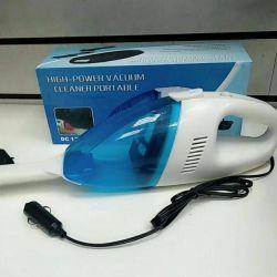 Vacuum cleaner vacuum cleaner