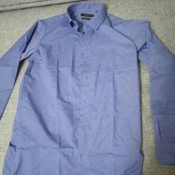 Noua cămașă are o circumferință în piept de 88cm, înălțime 170-176cm)
