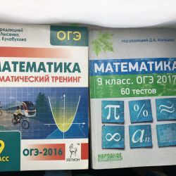 Collections OGE in mathematics social studies