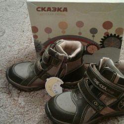 Pantofi Basm