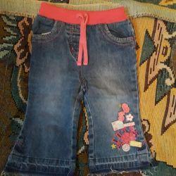 pants children