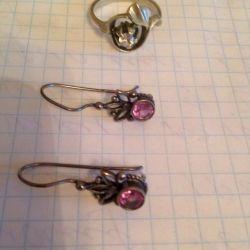 Δαχτυλίδι και σκουλαρίκια, ασήμι νικελίου, vintage