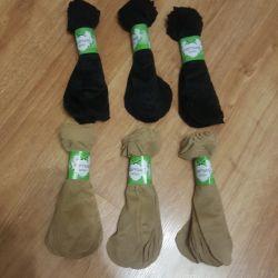 Naylon çorap